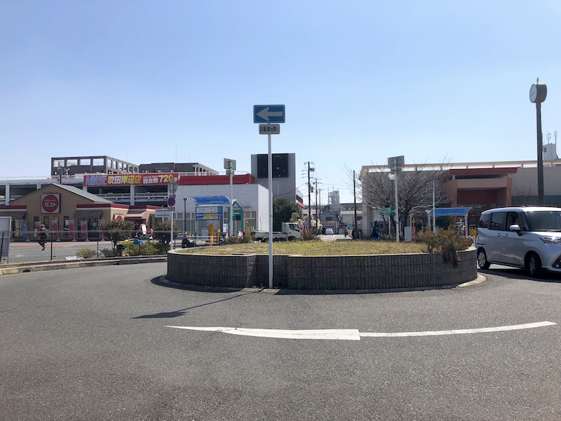 岸辺駅 南側
